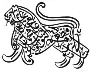 arabic_calligraphylion